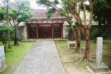Enkakuji