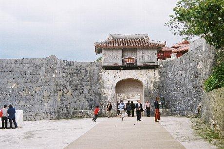 Kankai Gate