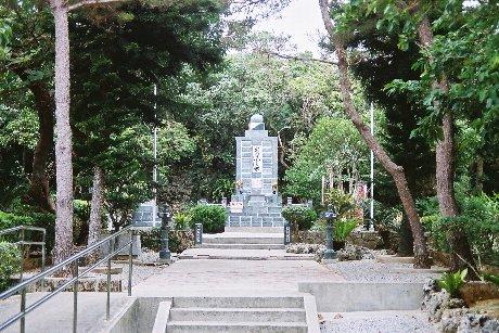 Okinawa Prefectural Peace Memorial