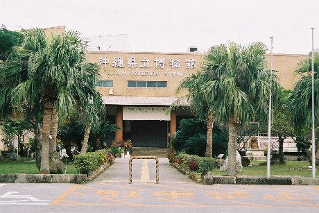 Okinawa Museum