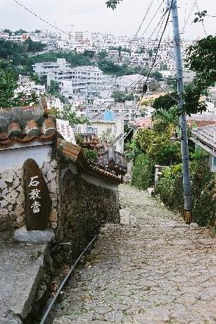 Shuri Castle road