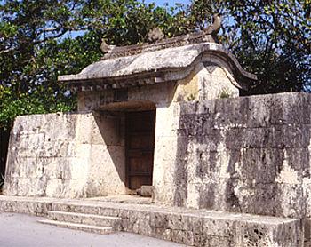 Sonohyan-utaki stone gate