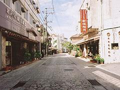 Tsuboya street