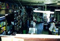 The main showroom.