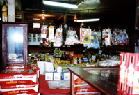 Display in the main showroom, 1997.