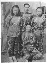 'Leong, Ming, Jenny and Sammy', 1952