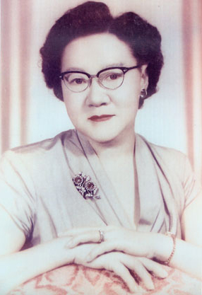 Alice Wong in about 1940