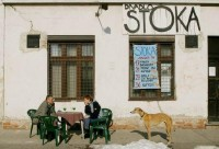 STOKA Theatre (photo by Ctibor Bachratý)