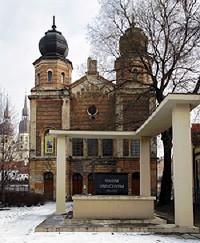 Synagogue - Center of Contemporary Art (photo by Zuzana Dohnalová)