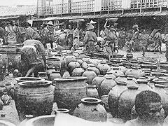 Popularity of Ara-yachi