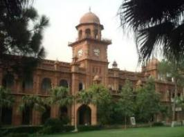 Old Campus, University of Punjab Lahore (West Punjab)