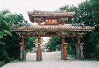 Shurei Gate